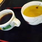 41536445 - コーヒー&そば茶