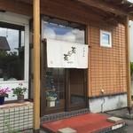 ごはん処 茶茶 - 店舗前駐車場ございます。