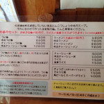 麺や輝 本店 -