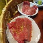 焼肉の龍園 - 熟成タン&黒毛和牛上カルビ