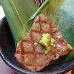 焼肉の龍園 - 希少部位はワサビと醤油で頂きますw