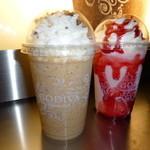 ゴディバ - ミルクチョコレートキャラメルサレとストロべリー(期間限定)