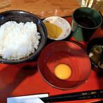 41548896 - 卵かけご飯定食