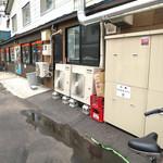 竹本商店 札幌大磯マグロセンター - 駐車スペースはお店より北側にある「大磯」さん横に三台確保