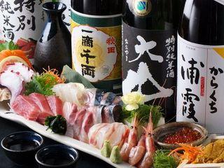 魚大将 うまかっぺや - 鮮度抜群の海鮮料理