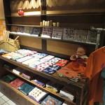 cafe コメマメイモ - 服や雑貨なども販売されています。