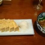 魚河岸料理 丸金酒場 - 玉子焼き  ¥360      じゃこおろし  ¥350
