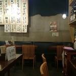 魚河岸料理 丸金酒場 - 店内