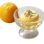 サンフラワー - オレンジアイスクリーム