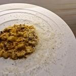 代官山 RINGRAZIARE KOJI MORITA - 熊本県産 馬肉と里芋のリゾット