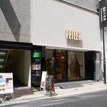 銀座 ふく太郎 - 坂口ビルの地下1階