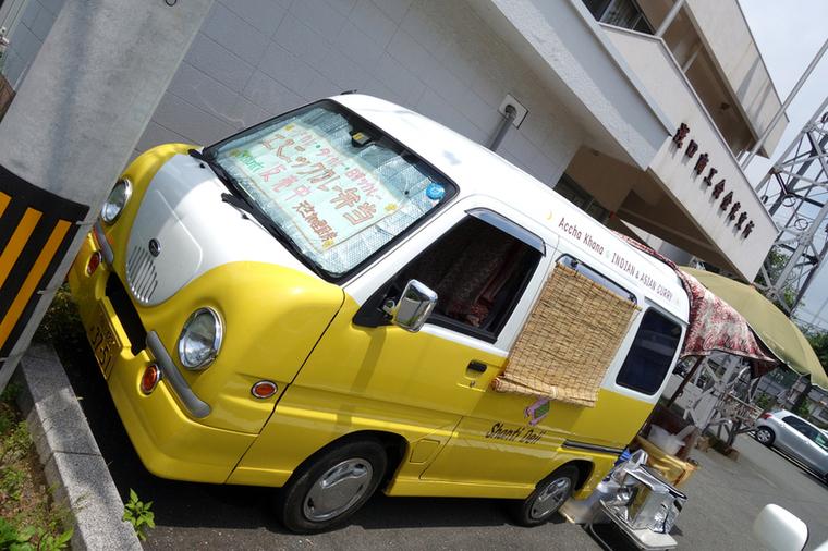 天竺加哩厨房 シャンティ・デリ 浅口市役所 駐車場