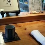 41555022 - お茶&おしぼり