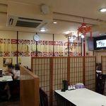 中華の台所 香港屋 - 店内