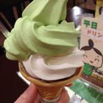 お茶の井ヶ田 喜久水庵 - 三色ソフト 230円金曜限定
