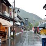 正覚 田中屋 - 雨の出石城下町