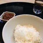日本料理 櫻川 - ご飯と牛そぼろ