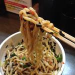 らーめん まぜそば てっぺん - 本店は味がマイルドで激辛ではなく 安定した美味しい台湾まぜそば!辛いのが苦手の方でも美味しく食べられる味付けです