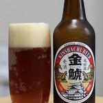 盛田金しゃちビール犬山工場 - アルト