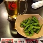 居酒屋 一休 町田店 - 18時まではビール190円なのがうれしい。                             乾杯♪(〃゜▽゜)ノ□☆□ヽ(゜▽゜*)♪