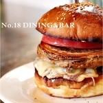 No.18ダイニングバー - 1周年記念限定「BAKON cheese burger バコンチーズバーガー」
