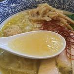 41567500 - スープ