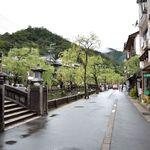Gubigabu - 城崎温泉