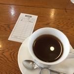 ヘイジー - 喫茶店の定番 ブレンド珈琲