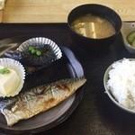 構内食堂 - 料理写真:朝定食(和)