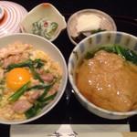 道頓堀 今井 - 親子丼ぶりきつね小うどん〜(^.ー^)ノ¥1782円(税サ込)