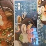 大戸屋 - カキフライ定食始まりました!
