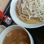 田舎うどんかもkyu - 料理写真:ごま汁うどん