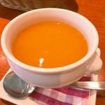 41576567 - ランチスープ