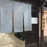 カレーハウス JIB -