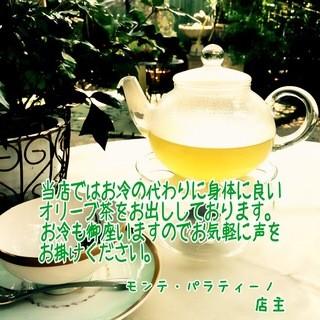 オリーブ茶好評中!