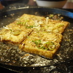 国八食堂 - とうふ定食670円