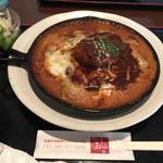 カフェ うまめし ゴォー - ハンバーグ焼きカレー