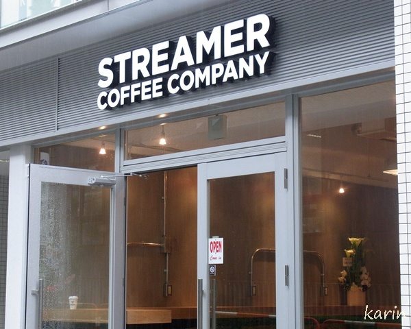 STREAMER COFFEE COMPANY>
