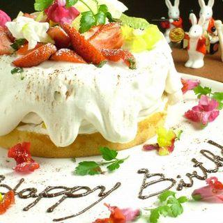 記念日のホールケーキをプレゼント!