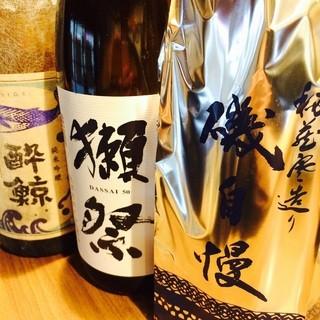 【日本酒ALL480円】種類豊富な銘酒をリーズナブルに堪能
