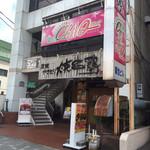 弁天カフェ - 外観(このビルの3階)