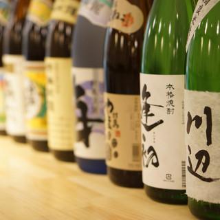 【九州焼酎めぐり】九州各地の銘酒が勢揃い