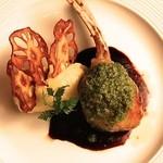 フェリア トウキョウ - ニュージーランド産骨つき仔羊肉と秋野菜のデュクセルのクレピネット
