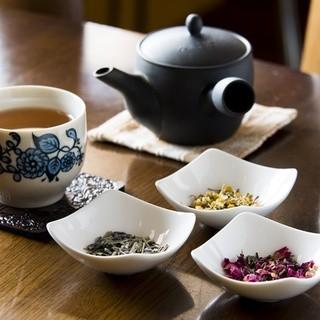 ハーブと日本茶ブレンドテイ