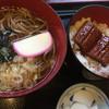 前沢温泉 舞鶴の湯 食堂 - 料理写真: