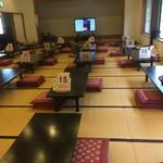 前沢温泉 舞鶴の湯 食堂 -