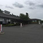 前沢温泉 舞鶴の湯 -