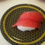はま寿司 - 赤身
