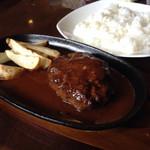 スローフード・カフェ  メリーさんのひつじ - 鹿肉ハンバーグ