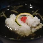 宇豆基野 - 鱧くずうち、柚子と梅肉